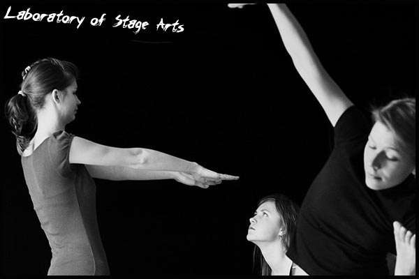 Laboratory of stage art