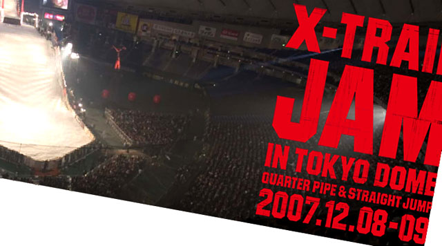 x-trail Jam in tokyo