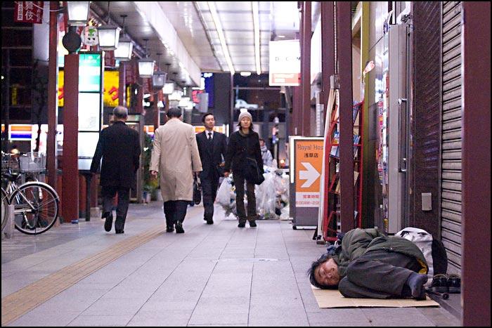 Tokijas ielas- bezpajumtnieki