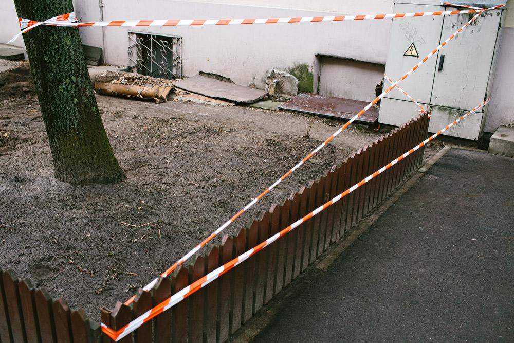 Dokumentalais foto Riga