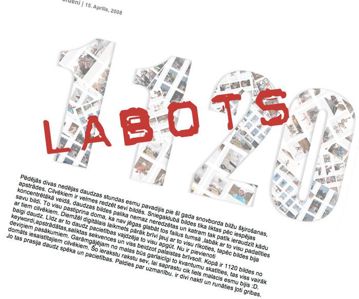 0415_labots.jpg